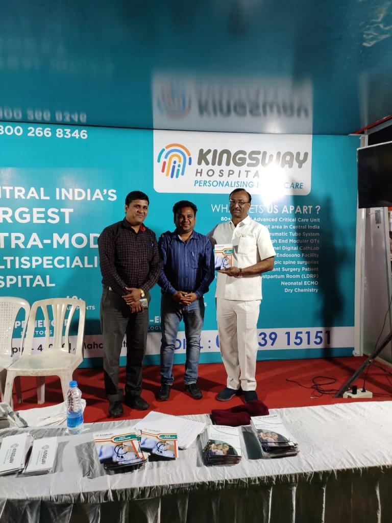 Kingsway Hospitals - Akola Event